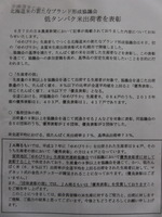 CIMG1192.JPG